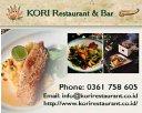 Kori Restaurant & Bar Photos