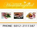 Hummingbird Florist Photos