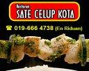 Restoran Sate Celup Halal Photos