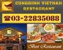 Cungdinh Vietnam Sdn Bhd Photos