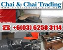 Chai & Chai Trading  Photos