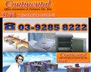 Continental™ Photos