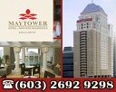 Maytower Hotel & Serviced Residences Photos