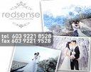 REDSENSE Sdn Bhd Photos