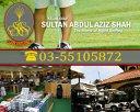 Kelab Golf Sultan Abdul Aziz Shah Photos