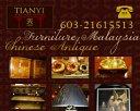 TianYi Fine Furnishings Photos