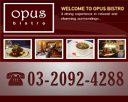 Opus Bistro Photos