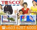 Tesco Stores (Malaysia) Sdn Bhd Photos