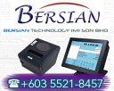 Bersian Technology (M) Sdn Bhd Photos