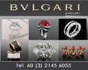 BVLGARI Photos