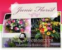 Junie Florist Photos