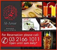 AL AMAR LEBANESE Cuisine SDN BHD Photos
