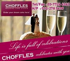 Choffles Wedding Cake Studio Photos