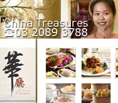 China Treasures Photos