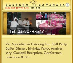 Century Caterers Sdn Bhd Photos