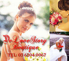 De Love Story Boutique Photos
