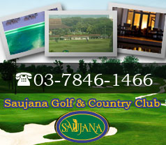 Saujana Golf & Country Club Photos