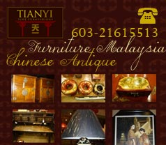 TianYi Fine Furnishings Photos