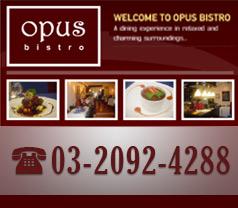 Opus Bistro Photos
