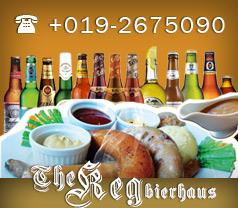 The Keg Bierhaus Sdn Bhd Photos