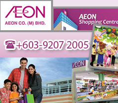 Aeon Co. (M) Bhd. Photos