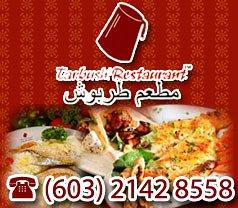 Restoran Tarbush Delicacies Sdn. Bhd. Photos