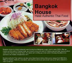 Bangkok House Restaurant Photos