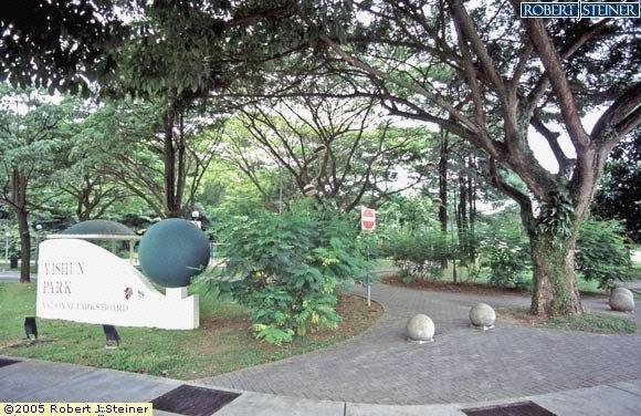 Yishun Park, Entrance