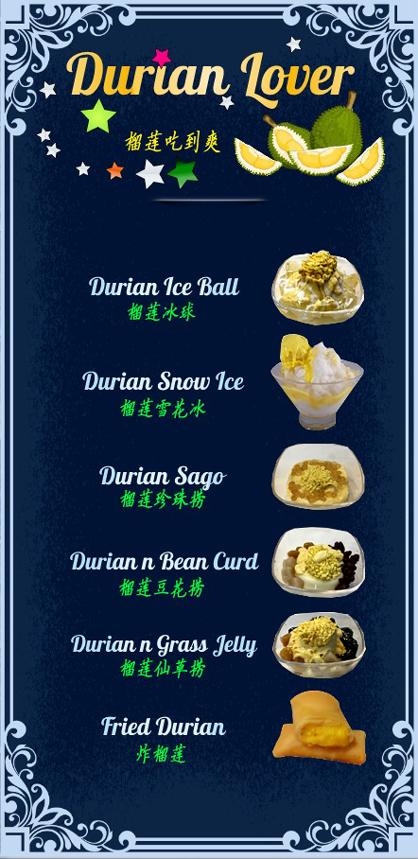 53cd8ef2defc4b9847cf28b3_Dessert---Taiwan.jpg
