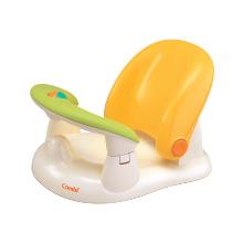Baby-Bath-Chair