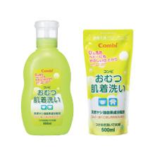 543b40dea47095511c715395_detergent.jpg