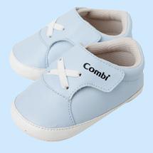 Combi-kid-shoe