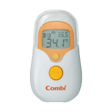 543b3fb084bef2f5340e0eff_thermometers.jpg