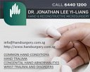 Dr Jonathan Lee Hand, Wrist, and Upper Limb Surgery Photos