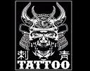 Throat Slash Tattoo Photos