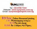 Sun Press & Design Pte Ltd Photos