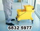 IK Services Pte Ltd Photos