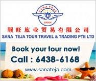 Sana Teja Tour Travel & Trading Pte Ltd