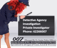 Karma Security & Private Investigation Services Pte Ltd