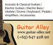 Guitar Alley
