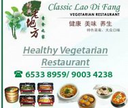 Classic Lao Di Fang Vegetarian Restaurant