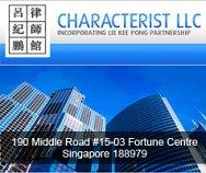 Characterist LLC
