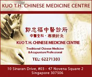 Kuo T.H. Chinese Medicine Centre