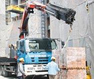 Ban Soon Huat Transport Trading