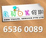 AMW Travel Service Pte Ltd