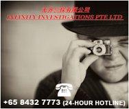 Infinity Investigation Pte Ltd
