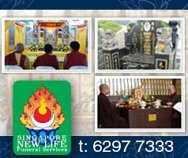 Singapore New Life Funeral Services Pte Ltd