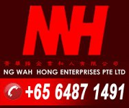 Ng Wah Hong Enterprises Pte Ltd
