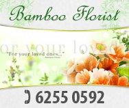 Bamboo Florist