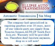 Ellipse Auto Transmission